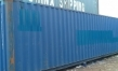 Container KHo 40Feet Giá Rẻ